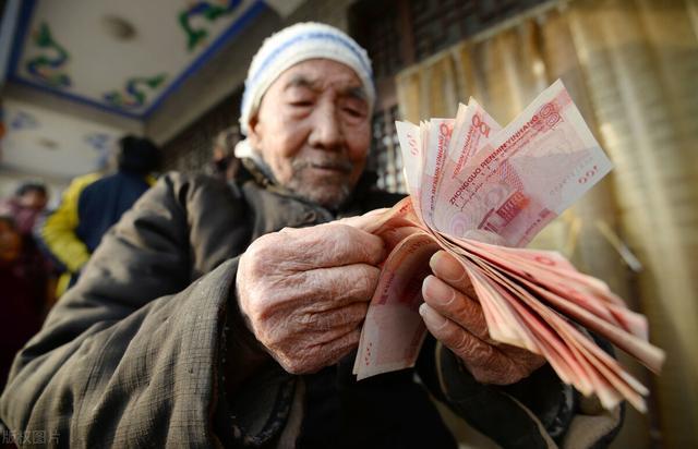 养老保险金的是多少立即关联