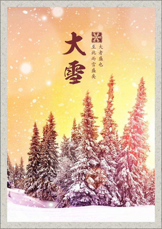 雪夜的诗,冬寒夜寂静,倚栏听风雪。大雪诗词十一首