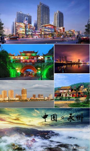 永州美食,舌尖上的湖南,湖南省永州市美食有哪些?十款必吃美食推荐