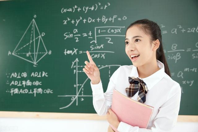 高中生查收!物理选修3-5知识点汇总,学渣逆袭成长之路