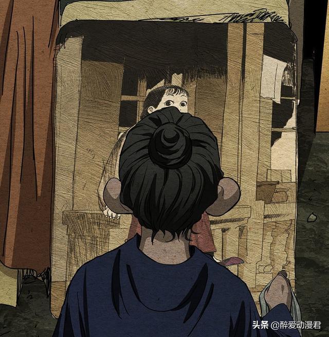 一人之下漫画,一人之下498话情报,端木瑛被老爸逼婚,他的丈夫是吕慈吗?