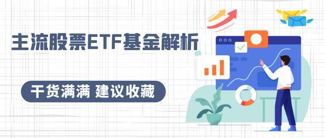 etf基金是什么,探秘股票ETF,把握赚钱秘诀