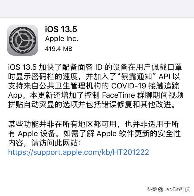 """ios网页,""""老掉牙""""Iphone6S升级ios13.5正式版体验:4G网络打不开网页?"""