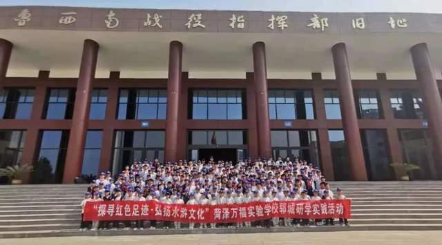 """""""研学齐鲁, 探秘水浒""""新时代小好汉研学夏令营火爆开启!(图49)"""