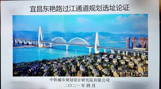 湖北宜昌:城区又一综合跨长江通道呼之欲出,为大城腾飞预留空间