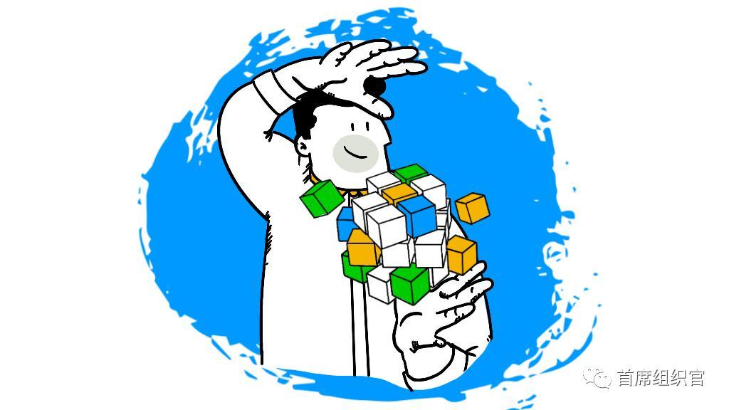 对高层的绩效管理与对中基层的绩效管理有何不同?