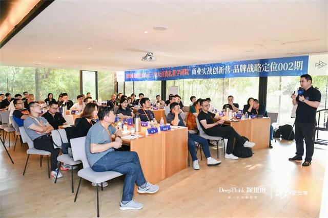 西溪无界,定位有方 正三角商业实战创新营002期杭州火热开营