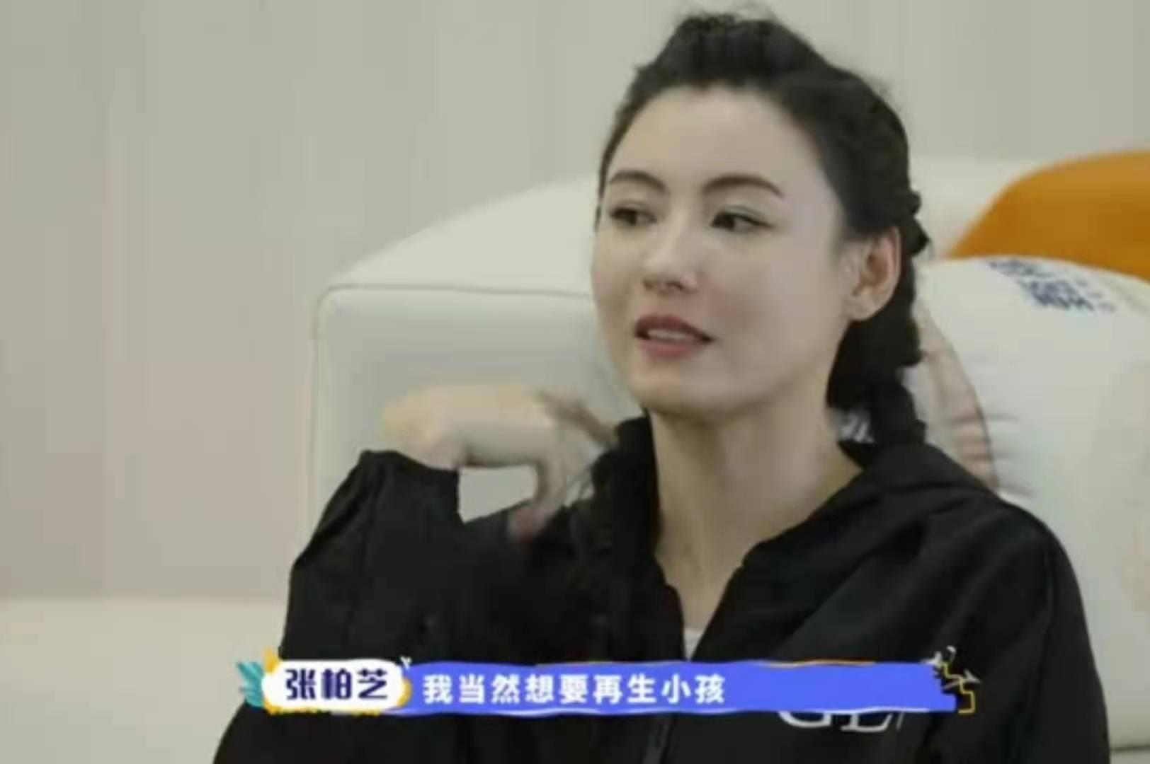 张柏芝想为结婚对象再生小孩 感情状态普所迷离的她节目中自爆非单身