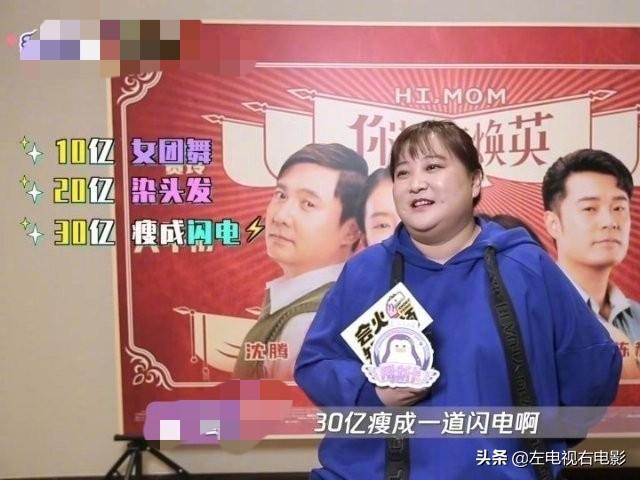 张萌说贾玲票房40亿再胖回来 贾玲成中国票房最高女导演