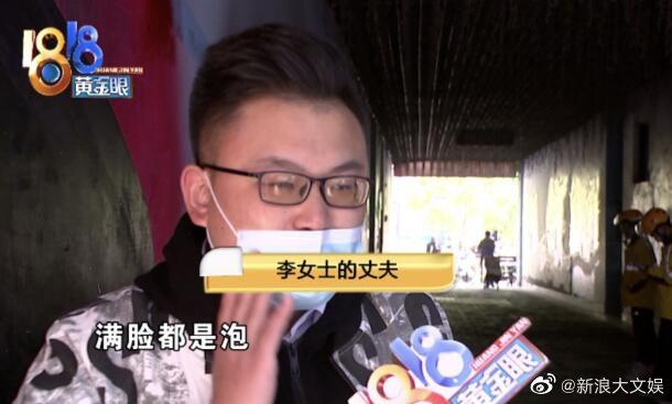 陈河火锅店被曝从天花板坠落烫伤顾客。双方在赔偿金额问题上陷入僵局