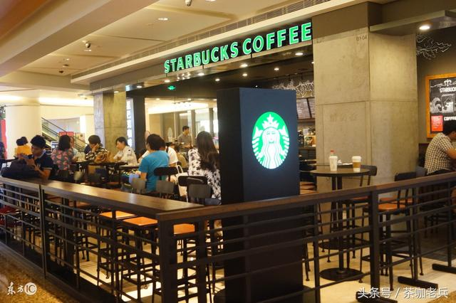 开一家星巴克咖啡馆,能够要花多少钱?终于清亮了!