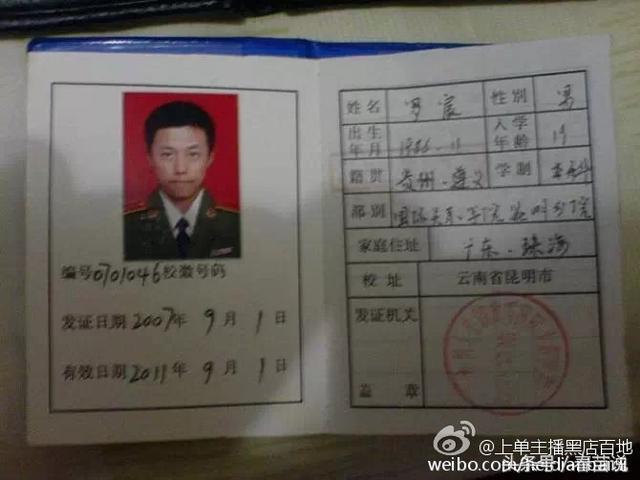 皇德耀世5人照片:英雄联盟皇德耀世再也不是混子队伍!韩国路人王金灿毅入队了?