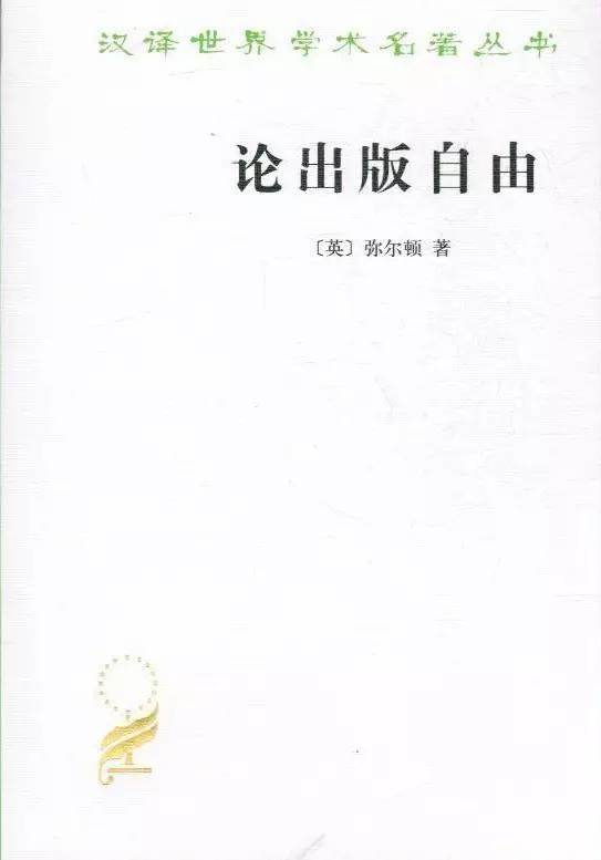 158种政治·法律·社会学好书(必备书单) 不亚于一所大学的书