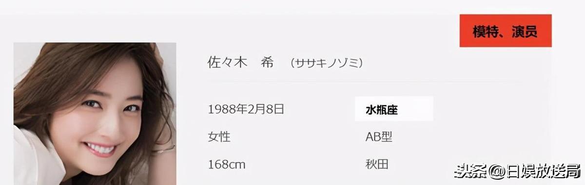 园原みか:绫濑遥、新垣结衣、石原里美  20位日本超美人气女演员盘点