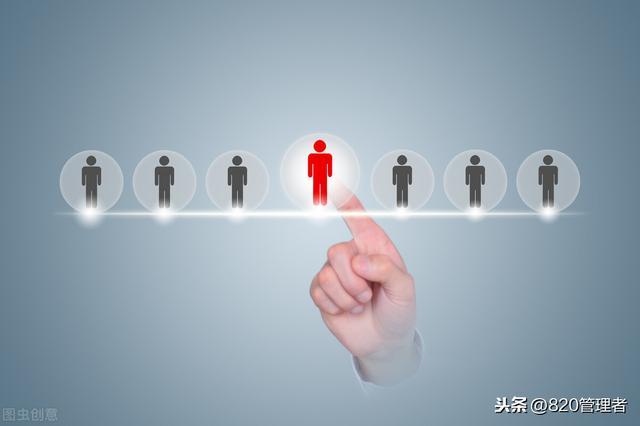 未来销售最有价值的三大发展方向