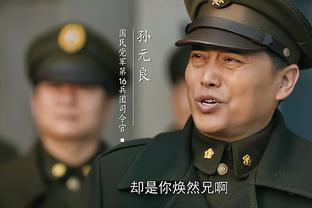 不满现在电视剧《大决战》(十九)2021.7.21