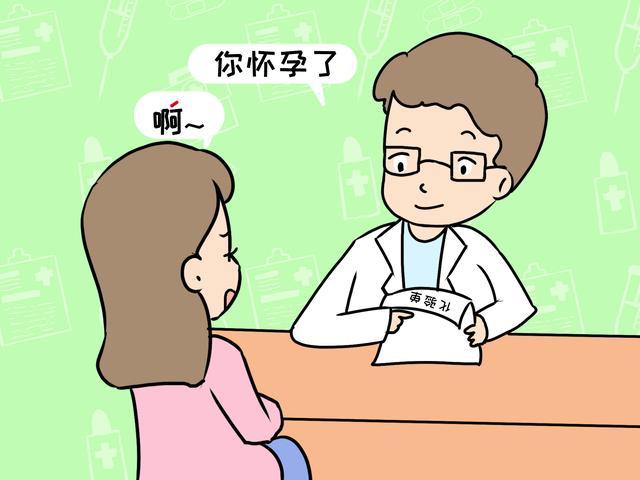 怀孕一周内看不出来?这几大细微症状,不用验孕也能略知一二