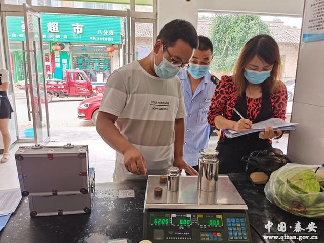 秦安县开展集贸市场计量专项检查检定