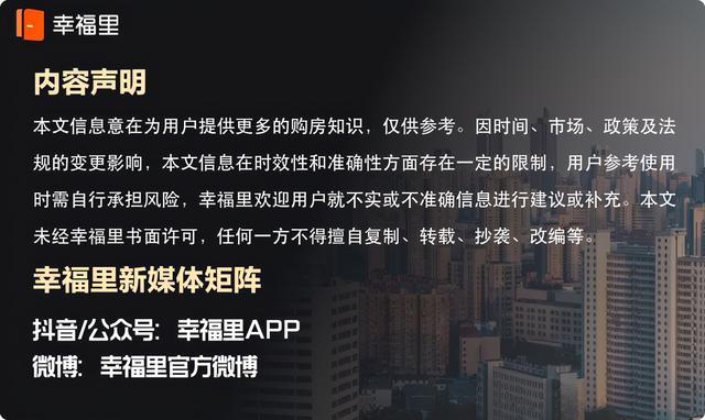 楼市大事件|北京房贷趋严,河北某开发商被罚,三亚严控备案价