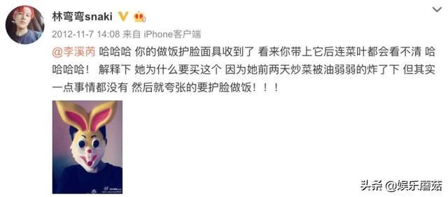 皇甫圣华的淘宝店:淘宝鼻祖,京城第一帅T,那些爆火的古早网红如今怎么样了?