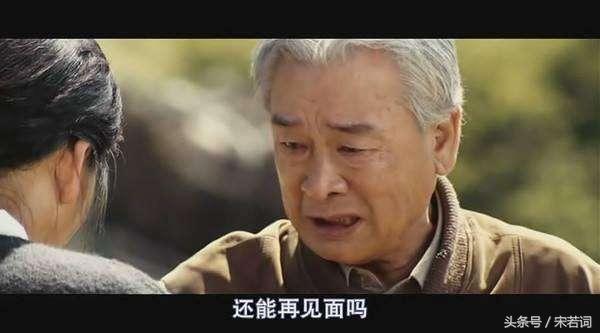 经典韩国爱情电影选举 《难过电影》颜值高剧情佳让人感动落泪