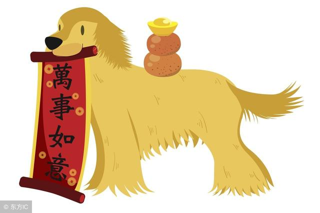 包含06年生肖狗2022年运程的词条-第3张图片-天下生肖网