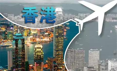香港出新移民政策!最快两周获批!这就是你移民香港的最佳时机!