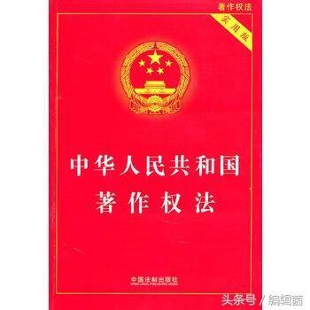 收藏丨图书编辑必看的常用法律法规、标准规范和主要工具书