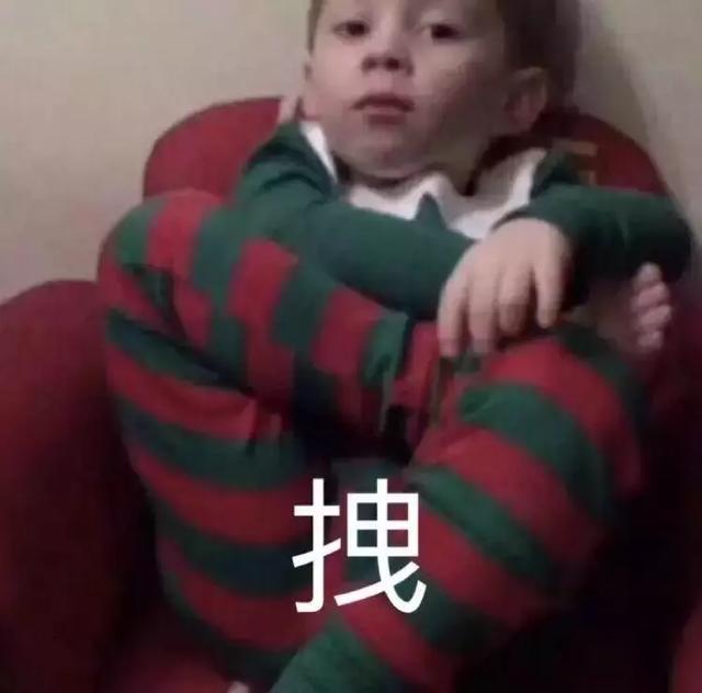星座运势 搜狗皮肤(搜狗输入法星座运势)-第39张图片-天下生肖网