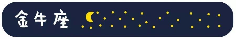 添加星座运势(怎样在桌面添加星座运势)-第3张图片-天下生肖网