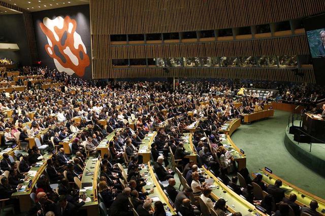 中国在联合国作出重要承诺,澳大利亚拒绝出席,莫里森明显心虚了