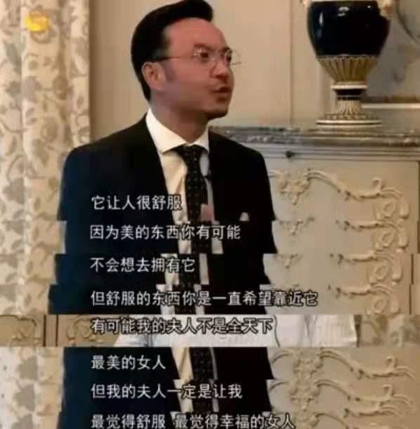 """杨乐乐怀孕了吗:汪涵妻子杨乐乐谈养娃两度哽咽:我忍不住""""鸡娃"""",但汪涵很随性"""