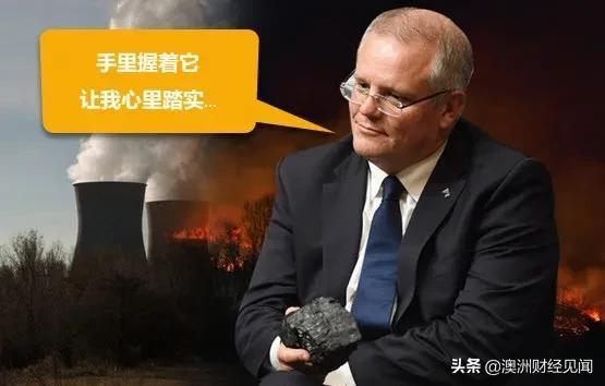 """煤炭价格飞涨,但澳洲""""煤""""戏了?"""