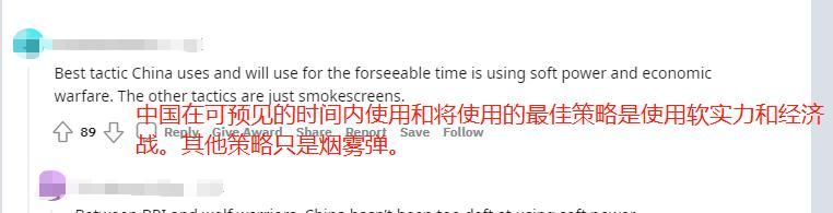 对华双面下注?澳手段用尽,国外论坛热议:中国会否攻击澳本土?