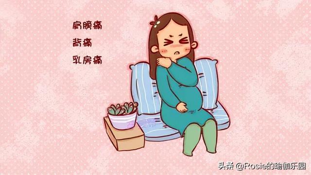 朱珠晒孕照优雅漂亮,产后如何脱离妈妈臀?关注这三点臀翘不腰痛