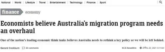 澳洲也要抢人了!未来五年澳洲或将引进200万移民