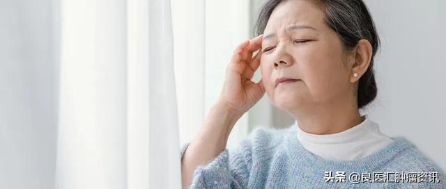 肿瘤复发转移的征兆,这些症状千万警惕