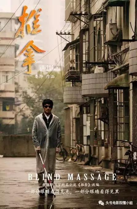 娄烨为什么被禁:陈冠希回归电影镜头仅剩几秒,导演拒绝全删,4年后再失金马奖