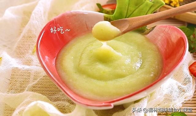 自制的宝宝蔬菜泥,富含维生素C,多吃它可以提高免疫力
