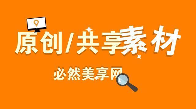 【党建系列】党政建设宣传栏设计