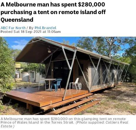 封锁无法看房也要买!墨尔本男子花费28万澳元买昆州露营地