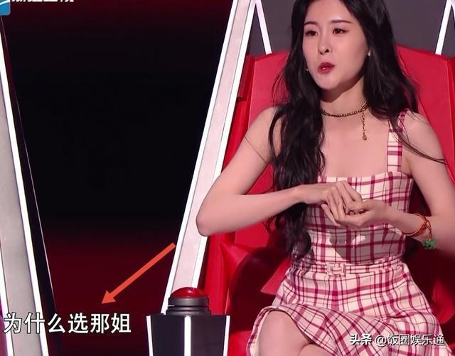 2021中国好声音:张碧晨重提以前选导师的由于,那英转瞬尴尬了