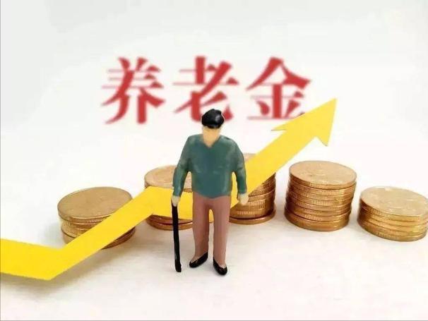 养老编制新变革,2021年详细确走,日后领到的养老费又会上涨?