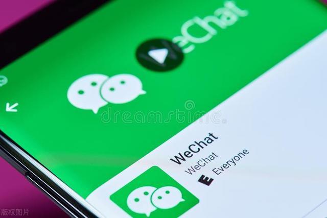 微信终于援助众设备同时在线 2021社交媒体走业市场发展趋势分析