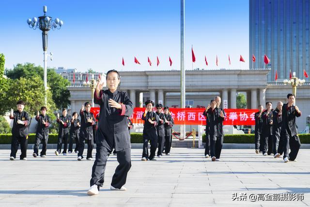 桥西协会祝贺建党百年运动精彩纷呈,<a href=