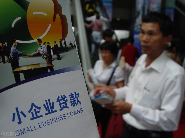 一文读懂,个人贷款与企业贷款的区别