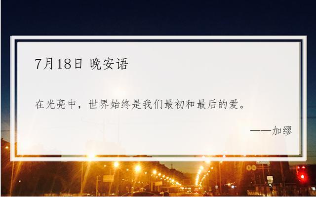 凉宫哈尔滨:夜读:今天你可能错过的新闻都在这里