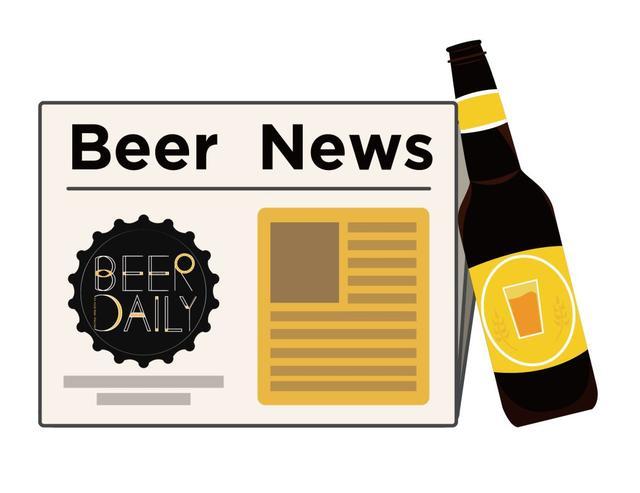 """一周资讯丨华润啤酒CEO回应""""醴""""的价格争议"""