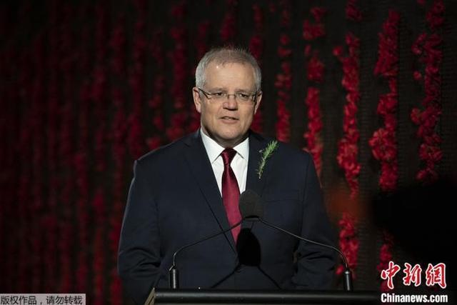 """欧美媒体:澳大利亚战略押注美国""""很冒险"""""""