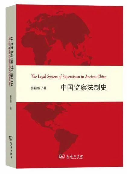 政治与法律·15种   2020好书